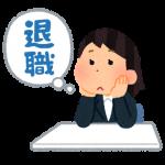 TBS宇垣美里アナ『退職』の真相