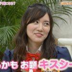 惣田紗莉渚(26)まだキスしたことない宣言wwwwwww