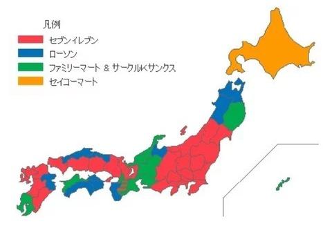 【画像】最新のコンビニ勢力図がこちら。これもう三国志だろ