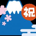 池田エライザ、橋本環奈の誕生日は「祝日でいい」