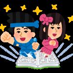 ロボットアニメ主人公「うあああああああ!!!!」レバーガチャガチャ ← これwwww