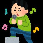 有名なのにカラオケで歌うと爆死しやすい曲で打線組んだwww