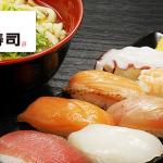 【悲報】今度はくら寿司が一人負け!?スシローは16ヶ月連続プラスなのに客離れが止まらないとくら寿司涙目wwwww