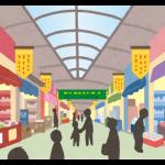 【画像】世界の街を日本っぽくしてみた結果wwrwwrwwrwwrwwrwwr wwrwwrwwrwwrwwrwwr