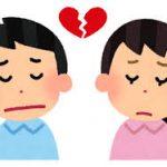 中居正広の恋人との別れ方がひどすぎる