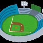 【朗報】「神宮BALL PARK」構想!2027年新球場完成予定www