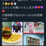 【画像】Twitter民「母親がハンバーガー屋オープンしたので是非来て欲しいです」→コチラwwwwww