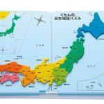 日本全国を旅したワイが長いと感じた都府県で打線組んだ