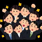 【悲報】嵐の二宮和也さん、新社会人に贈る言葉で社会経験ゼロ丸出しの薄っぺらいアドバイスをしてしまうwwww