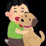 家買ったから念願の犬を飼いたくて保護犬探した結果・・・