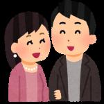 ワイ「初デートどこにしようかな」映画館「1900円」動物園「600円」裁判傍聴「0円」