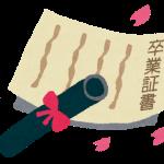 【画像】ガチ幼女JCアイドルの齊藤なぎさちゃん、無事中学校を卒業 生殖可能へ