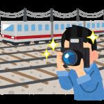 【悲報】撮り鉄さん、とんでもない写真を撮ってしまう…… (※画像あり)