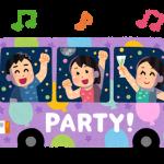 プライベートの橋本環奈とバスで隣になったらどうする? (※画像あり)