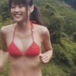 【お宝GIF】有村架純が水着でお●ぱいプルンプルンさせてたという事実wwwwwwwwww