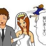 矢口真里、妹の結婚式で美人姉妹2ショットを公開