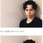 【悲報】水嶋ヒロさんの現在に酷評の嵐・・・(画像あり)