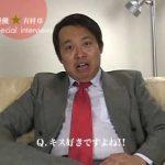 【驚愕】AV男優・吉村卓(48)、独身の人生が悲惨すぎる…