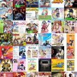 「10年前のアニメの方が面白い」←2009年春アニメの一覧画像見て同じ事言える?