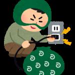 【朗報】銭湯絵師勝海麻衣さん、なんでも窃盗してしまう病気だった【無罪】 (※画像あり)