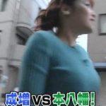 【GIF画像】鷲見玲奈アナの最新「乳揺れGIF」のエ□さがハンパねええええええええええええ