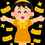 結婚した篠田麻里子さんの自宅があからさまに金持ち