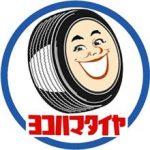 【悲報】タイヤメーカーのマスコット、ことごとくキモい(※画像あり)