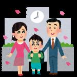 【悲報】小倉優子さん(35)、息子の入学式に姿を見せるも、老化が目立つと話題に (※画像あり)