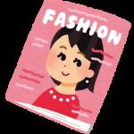 【画像】声優の花澤香菜さん、いよいよ気が触れたのかヤバすぎる服を着てしまう