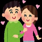 【速報】HIKAKINと吉岡里帆さんがハワイデート