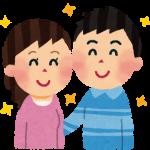 三船美佳が再婚発表、前夫・高橋ジョージの切実すぎるつぶやき…