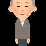 【悲報】加藤茶さん、痩せる
