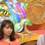 【画像】乃木坂46 秋元真夏の最新ニットお●ぱいがデカすぎるwwwwwwwwwwww