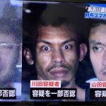 【朗報】今日逮捕された3人組、ガチで強そう