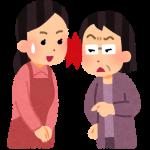 「急に無視されても理由が分からない!」 → 妻の不機嫌におびえる夫たちがこちら・・・