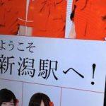 【画像】NGT48の撤去されたポスターがパンチ効いてると話題にwwwwwwwwww