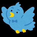 【画像】色っぽい鳥が発見されるwww