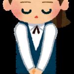 【悲報】土屋太鳳、大したことないミスなのに長文謝罪した上お胸も見せてしまう