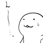 【悲報】ハシカンのツイッターのリプ欄、地獄