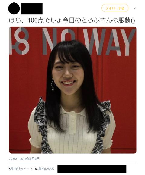 STU土路生優里さん、ヲタに「おっぱい盛ってる?」と言われてブチギレる