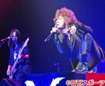 【悲報】ロックバンド「黒夢」商標権、ヤフオクで68万円で落札されるwwwwwwwwwwwww