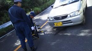 【朗報】香山リカさん、警察に拘束されてたwwwwwwwwwwww