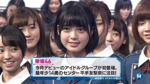 一般視聴者「AKBはテレビで見なくなったけど乃木坂や欅坂はたくさん見るね、AKBどうしちゃったんだろうね?」