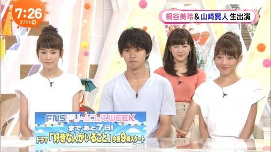 【画像】岡副麻希さん、桐谷美玲さんと同じ衣装で出演wwwwwwwww