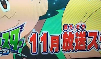 【衝撃画像】ポケモン最新作の作画がヤバすぎる!これ放送事故だろwwwwwwwwwwww