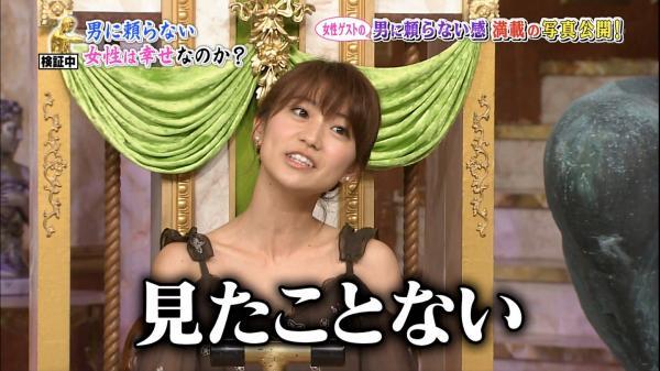 【最新画像】大島優子のセクシー衣装がたまんねえええええええええええ【深イイ話】