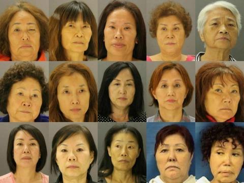 摘発された韓国人売春婦wwwwwwwwwwwwwwwwwwww (※画像あり)