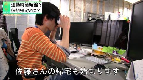 日本のVRの使い方wwwwwwwwwwww (※画像あり)
