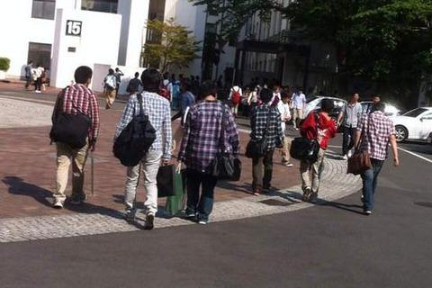 【朗報】日本のオタク、お洒落だったwwwwwwwwww (※画像あり)