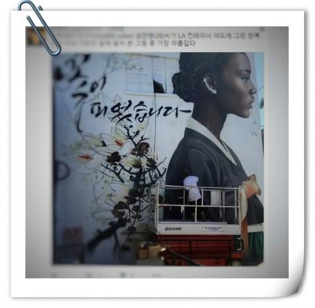 【話題】チマチョゴリ姿の黒人女性の写真!韓国ネット「アート界のノーベル賞級」